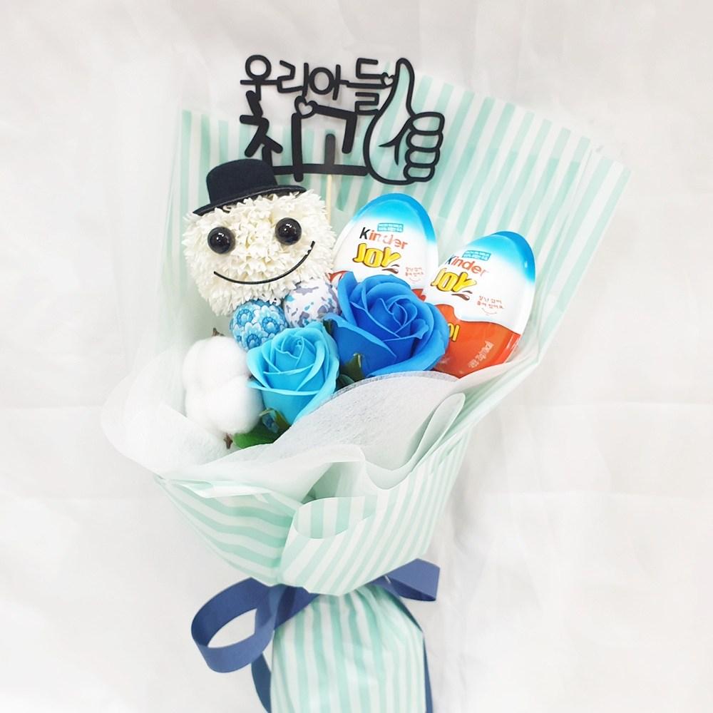 영하우스 퐁퐁 목화 킨더조이꽃다발 발표회 재롱잔치 유치원졸업식 꽃다발