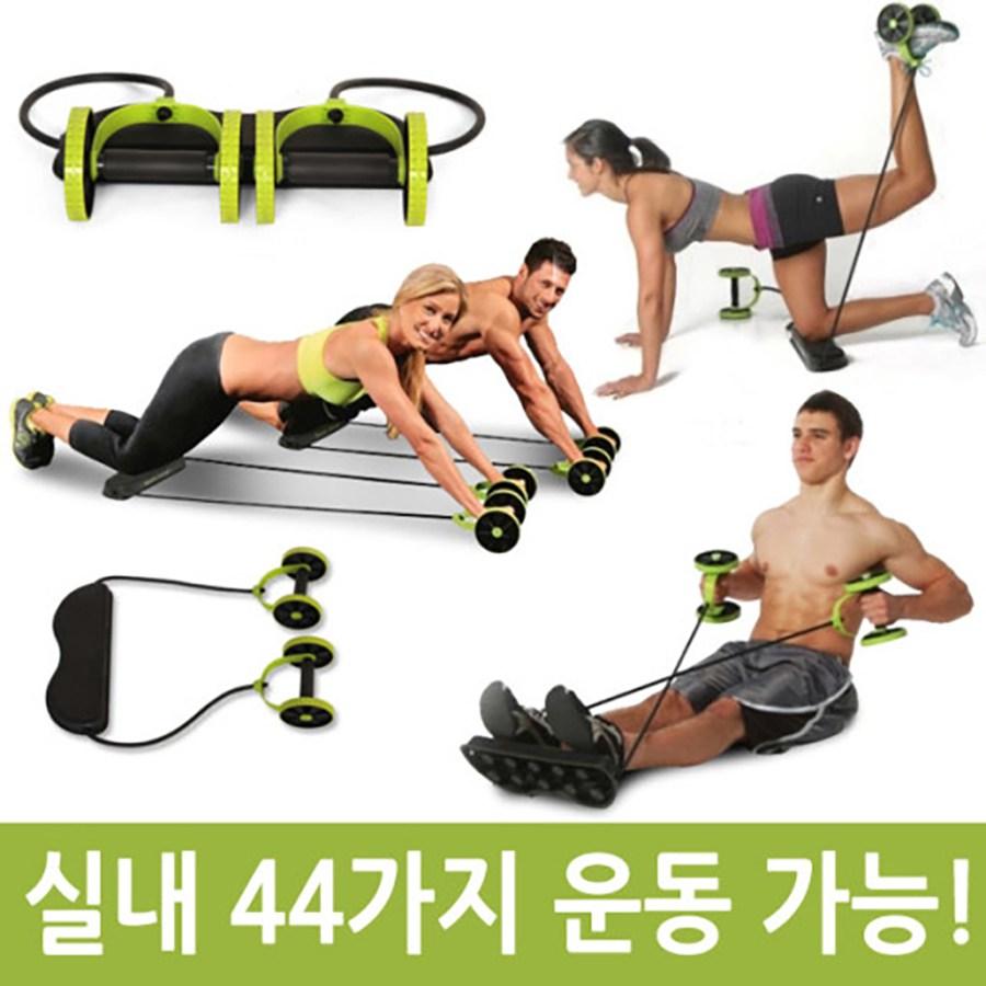 홈트레이닝44가지가정용