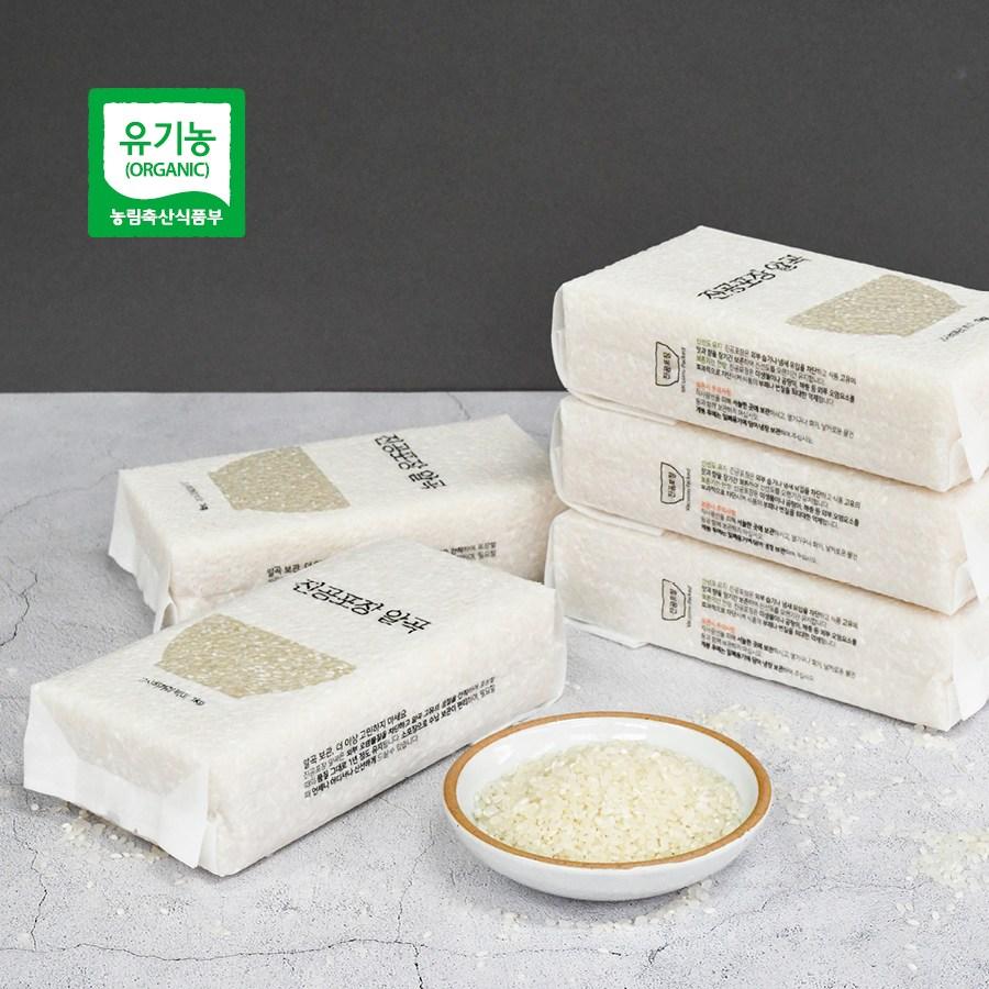 [이음유기농쌀집]유기농고시히카리