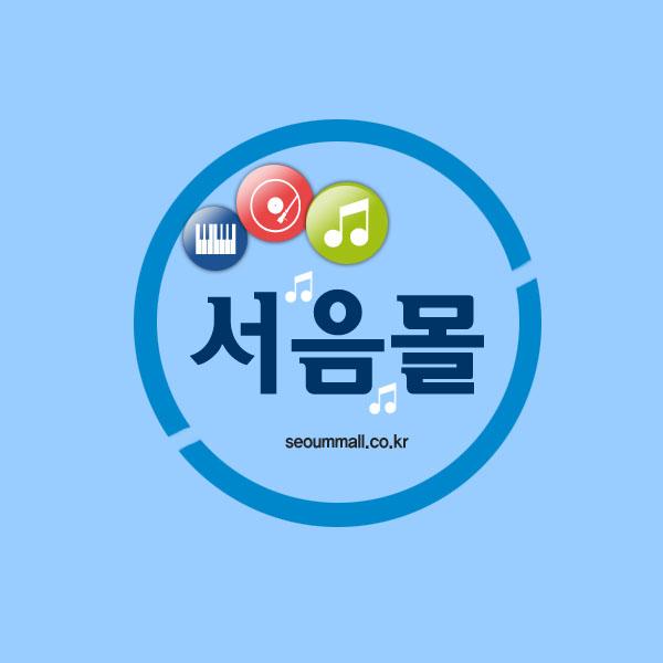 노래USB 708090 신나는 롤라장디스코 댄스 100곡-롤러장 팝송 올드팝 신나는팝송