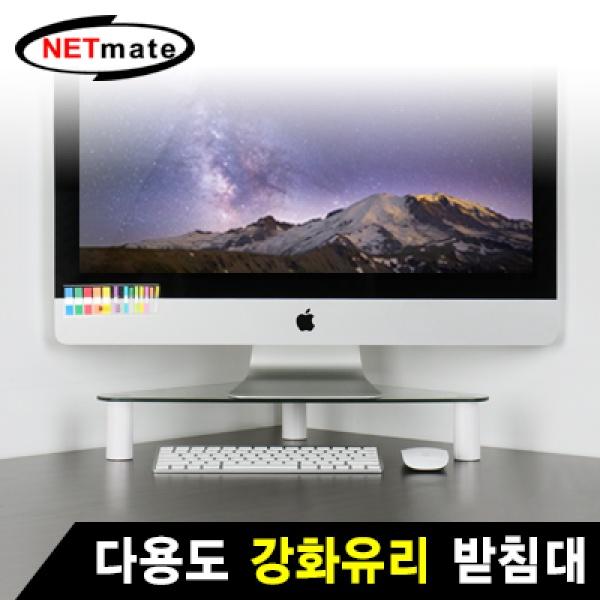 [강원전자]]모니터받침대/다용도강화유리